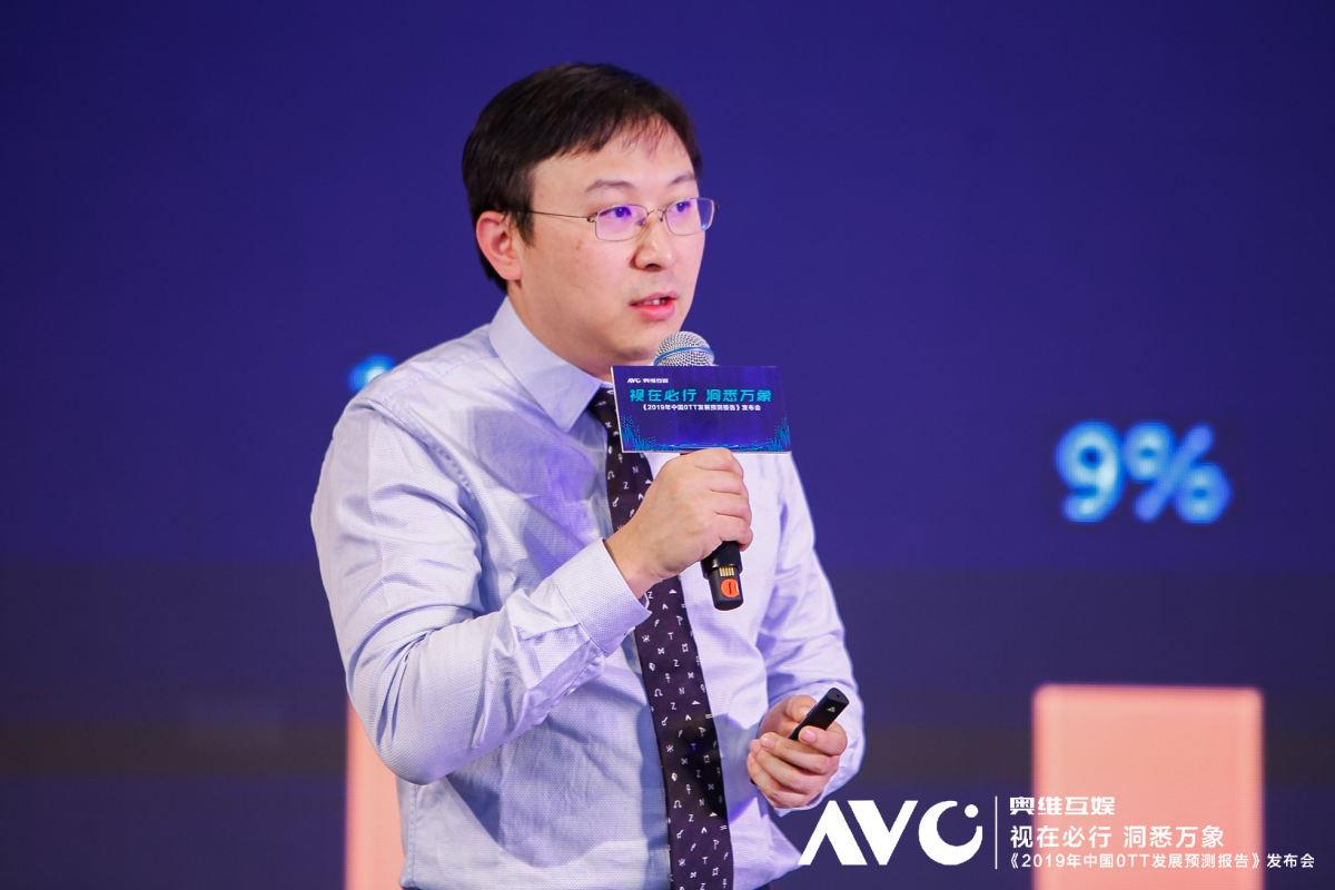 上海移动公司总经理_奥维互娱黑维炜:2020年OTT运营总规模可突破400亿 终端激活达2.6亿 ...