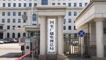 朱咏雷赴浙江调研全国有线电视网络整合和广电5G建设一体化发展工作