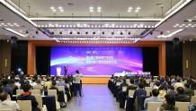 5G、4K、AI…传媒大咖相聚南京,共探融合创新发展【之路