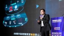 中兴通讯陈云斌:中兴通讯分布式〗精准云,为产业数字化转型赋能
