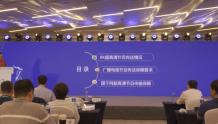 当广电国干网遇上8K超高清!中国有�|线的8K超高清节目传输实践经验