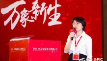 东方有线陈宝霞:广电5G+超高清融合应用 创新演进探讨