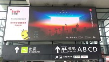 全国影迷共此刻 东方明珠百视通助力上海国际电影节云上升级