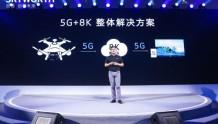 创维推出LIFErecorder 5G盒子 布局8K生态