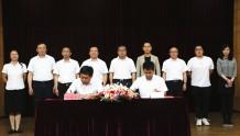 """北方广电网络与良运集团签署""""北方融媒体创新中心""""项目投资合作协议,促进5G发展"""