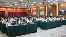 """北方广电网络公司部署下半年工作:网络整合、5G建设""""双管齐下"""""""