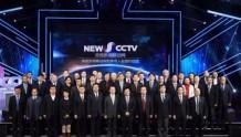 央视新闻移动网上线 37家广电机构入驻