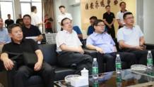 国网公司、中国有线领导考察国安广视