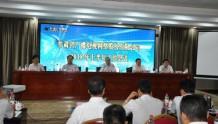 甘肃广电网络召开上半年工作会议 全面部署下半年工作