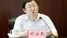 山东广电局积极做好广电行业扶贫工作