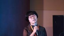 中国信息通信研究院马思宇:语音融合通信业务发展白皮书