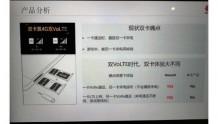 华为Mate20黑科技双卡双通曝光,苹果哭了,余承东:稳了!