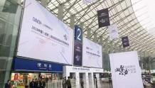 【小C跑会】第六届中国网络视听大会,我们来了