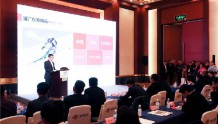 国广东方毛卫兵:全产业链布局 从内容、服务、技术三方打开中华文化的国际出口