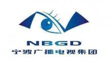 宁波广播电视集团发布CDN加速服务项目招标公告