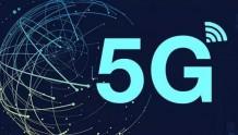 电广传媒+华为:广电进军5G领域的第一步