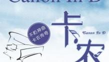 CIBN互联网电视携手中国电信 打造精品音乐传播项目