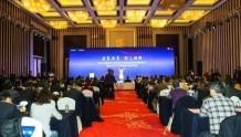 云聚南京 智汇麒麟 京东云携手南京打造智能产业集群