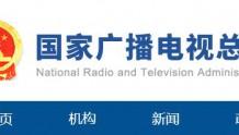 宁夏局部署2019年广播电视工作
