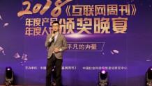 云帆加速王羲桀确认出席亚太内容分发大会并发表演讲