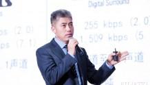 【守正·开物】DTS中国张晓明:详解DTS生态圈及IMAX Enhanced计划