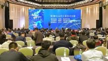 广电物联网创新发展论坛暨物联网产业链峰会隆重举行