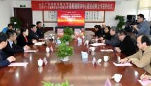 中国有线、中广云媒与山东有线共同推动融媒体中心建设