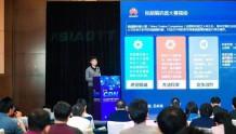 业界第一 | 华为云视频服务稳居编解码技术领军地位