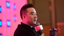 爱奇艺副总裁陈潇:网剧类型的创新之路和行业标准