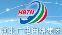 广电5G!两天引入两家资本,河北广电网络在抢占先机