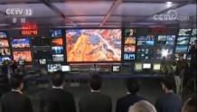 央视新闻高清频道8月底上线,4:3黑边将成过去式
