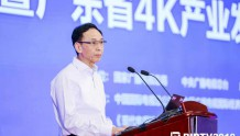 中央广播电视总台副台长阎晓明:广播电视行业正处于媒体变革最重要的阶段