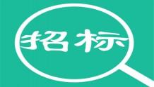 北京IPTV今年第二次版权招标,预计金额410万元
