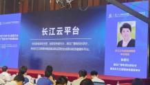 湖北广电政务融媒体平台预计投入达8740万