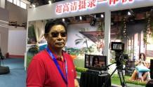 华创高科吴会森:自主研发设备不输大厂