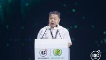 中央网信办李爱东:网络安全形势日益严峻 需各界共同努力