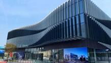 央视总台首个区域总部、地方总站于上海启用