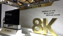 全球首款8K-5G电视商业化!三星和SK电讯合作研发可下载VR
