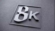 奥地利电信公司A1使用5G网络测试8K流媒体