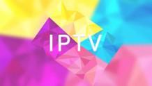 智屏互联下IPTV的定位与重构