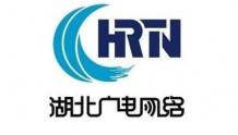 赔了1.4亿!湖北广电网络对诉讼案申请再审理