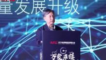 5G机遇下,新老广电业与家庭互联网的未来共生几何?
