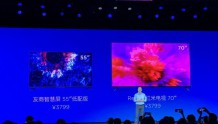 对话卢伟冰:电视行业将迎洗牌 与荣耀全面战争开启