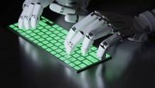 上海发布AI行动方案