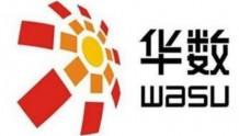 华数传媒收购浙江华数事项延期至2020年
