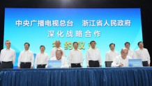 央视总台与浙江省将建成国家级短视频基地