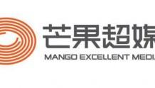 芒果超媒前三季度预计最高盈利10.2亿 芒果TV会员等业务增长较快