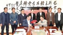 山东有线与山东广播电视大学签约