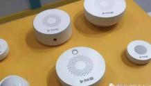 重庆有线广电智慧社区方案亮相