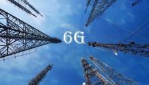 下一个目标是6G